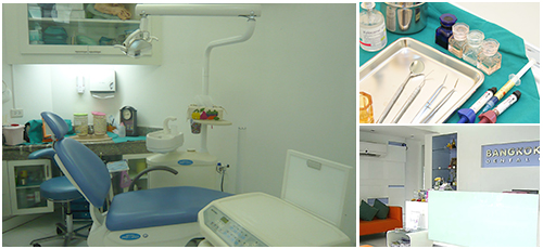 PloenchiDentalClinic